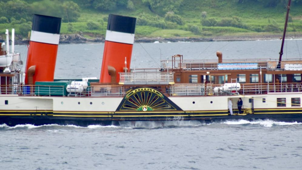 PS Waverley Paddle Box