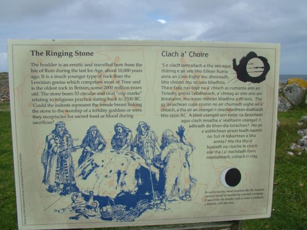 The Explanatory Plaque